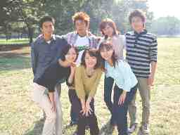 株式会社ルキア →http://www.lukia.co.jp/recruit/