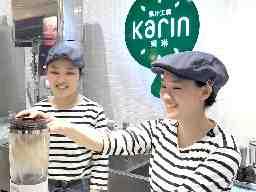 果汁工房果琳 神戸ハーバーランドumie店
