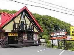 白樺山荘真駒内工場