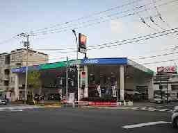 ヤジマ石油株式会社 東栗原SS