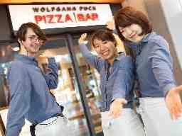 ウルフギャング・パック 赤坂アークヒルズ店