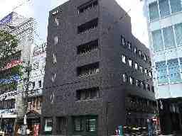 株式会社三島新聞堂