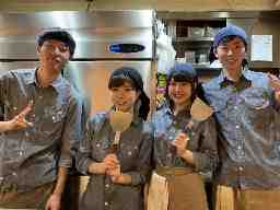 鉄パン 2 プラス 8 号 下北沢店