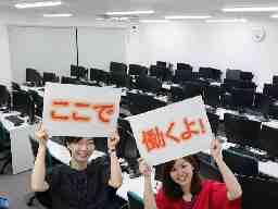 株式会社NTTデータ・ビーンサービス