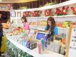 虹のある街 川口店