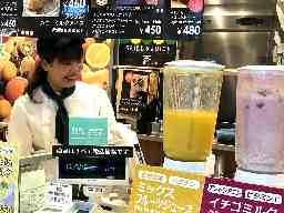 株式会社フードワークス 鉄板グリル&ジュース 蒼