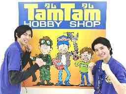 TamTam タムタム 大宮店