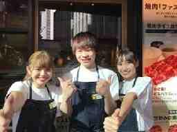 焼肉ライク 立川通り店