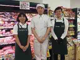 パル・ヤマト 六甲店