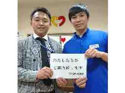 セントケア神奈川 株