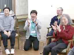 介護ジャパン 株 目黒区3施設合同募集