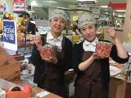今日のごはん和saiの国 千里阪急店