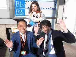 賃貸住宅サービス吉祥寺/渋谷/高田馬場、他7店舗合同