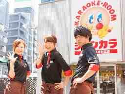 ジャンボカラオケ広場 岡山駅前3号店