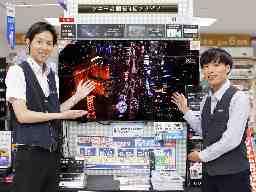 ノジマ 三島店