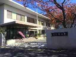 桜井税務署