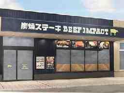 BEEF IMPACT 旭川店