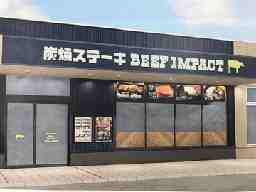 BEEF IMPACT 1 白石店 2 平岡店