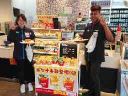 ファミリーマート 代官山駅前店