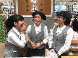 船橋屋 テルミナ錦糸町店
