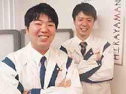 株式会社平山 つくば支店/tb
