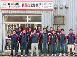 ASA水元公園 株式会社東京川の手販売