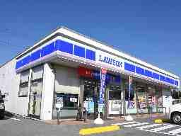 ローソン宇都宮岩曽町島之内店   有 村上商事