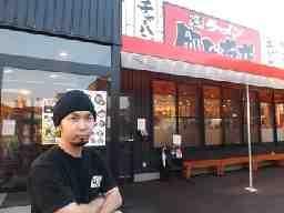町田商店 小牧店