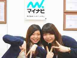 株式会社マイナビワークス北海道支社