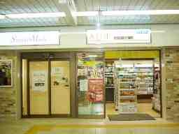 ALoT京王八王子店