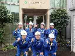 エコムカワムラ株式会社