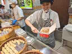 PAOPAO 浜松店