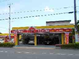 カーコンビニ倶楽部 上尾店