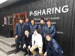 株式会社P-シェアリング
