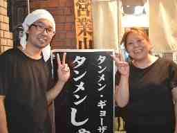 タンメンしゃきしゃき新橋店