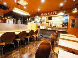 MAX CAFE 金沢店