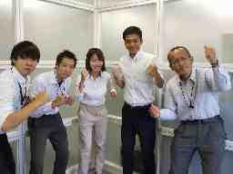 株式会社シーズコーポレーション 広島支店