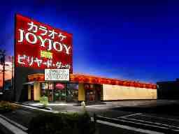 カラオケJOYJOY 大垣バイパス店
