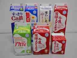 雪印メグミルク株式会社 札幌工場
