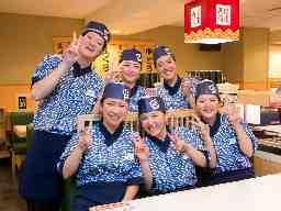 はま寿司 京都洛西店