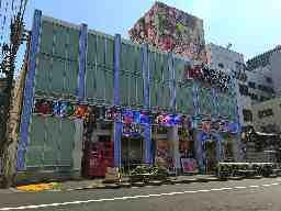 MITOYA みとや錦糸町南口店