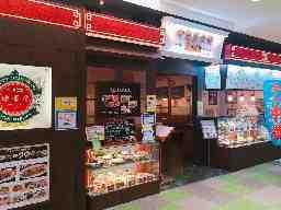 中嘉屋食堂麺飯甜 ミンパンティン ザ・モール仙台長町