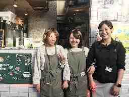 iL-CHIANTI-CAFE イルキャンティ・カフェ
