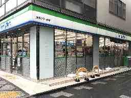 ファミリーマート 京都タワー前店