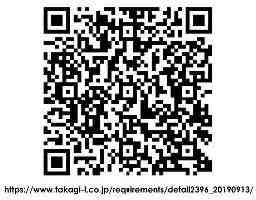 タカギロジスティクス株式会社-TO1