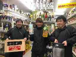 酒のソクハイ 横浜本店