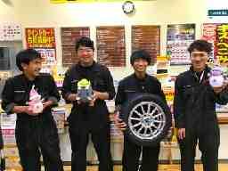 イエローハット 加賀加茂町店