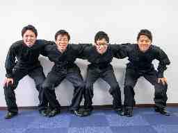 株式会社エフオープランニング 神戸オフィス