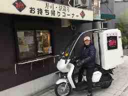 宅配寿司 新竹