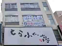 株 東和コーポレーション 赤羽営業所